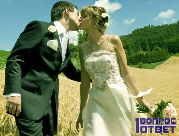 Процесс бракосочетания
