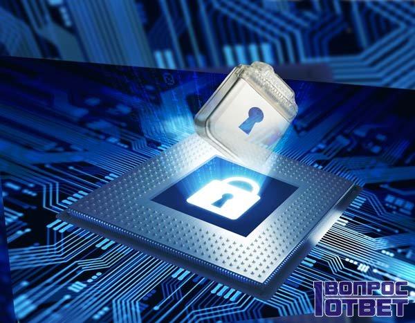 Информационная безопасность и замок