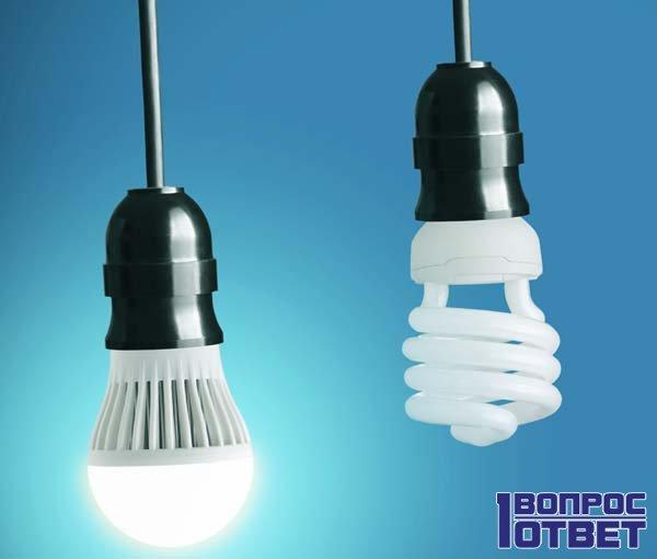 Лампа мерцает, в отличие от свеодиодной
