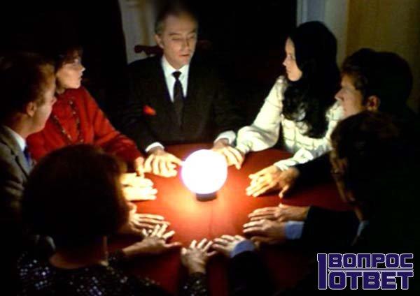 Готовятся вызывать духов дома