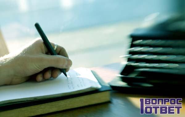 Занятие: написание письма другу