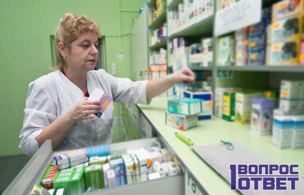 Стоимость в аптеках