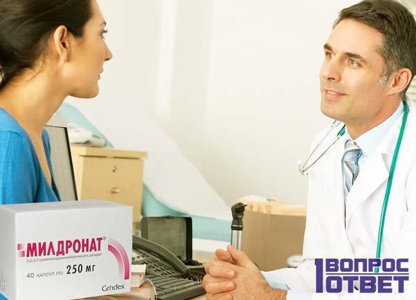 Врач назначает лекарство от сердца