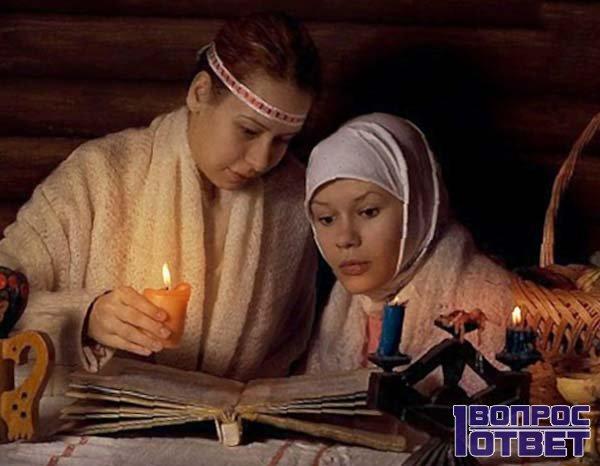 Читают молитвы на похудение вдвоем