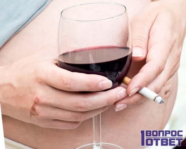 Вредные привычки у беременной девушки