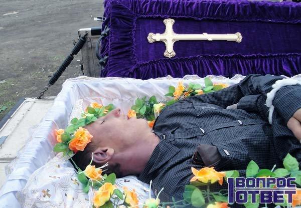 Тело мертвого мужчины в гробу
