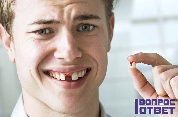 У парня выпал зуб с кровью