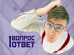 1-vopros.ru