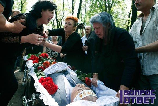 Печальные похороны отца
