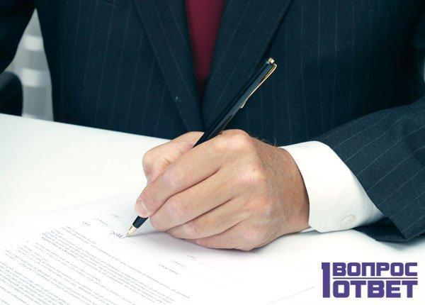 Пишут расписку на получение алиментов