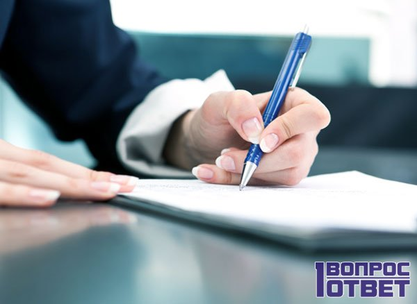 Юридический документ без подписи нотариуса