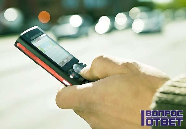 Рядом вышка мобильной связи