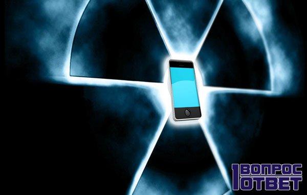 Мобильный телефон излучает радиацию
