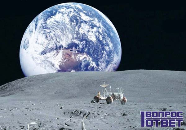 Экспедиция на Луне