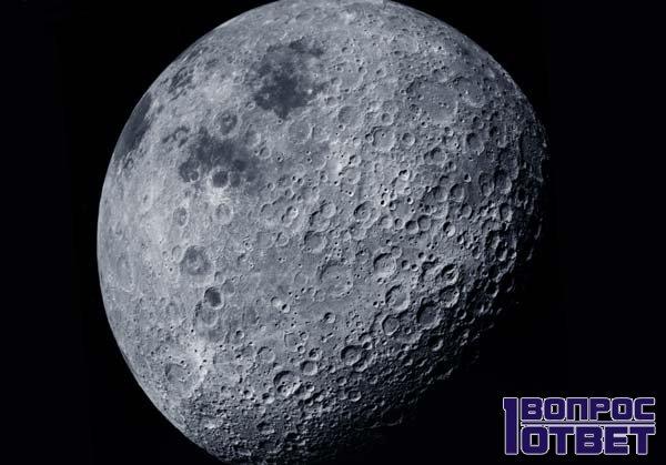 Момент появления Луны во Вселенной