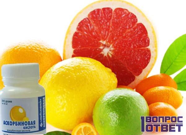 Польза аскорбиновой кислоты и витамина C