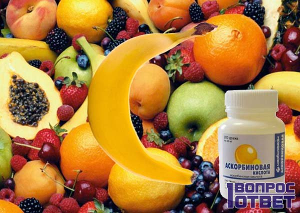 витамин C содержится в этих фруктах