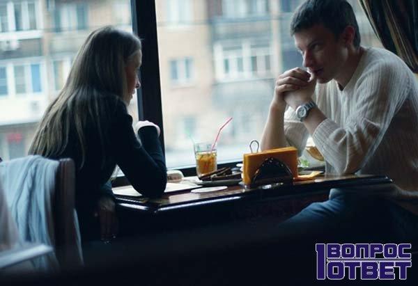Парень признается в кафе, что он охладел к ней