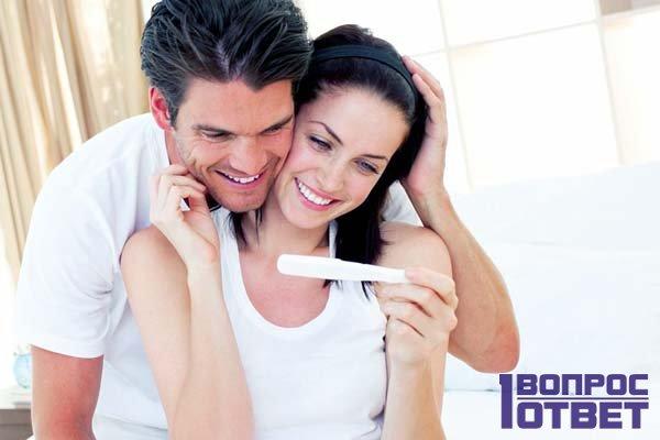 Наконец-то долгожданная беременность у пары
