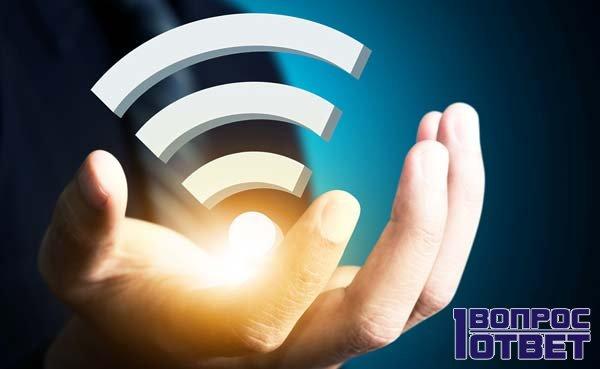 Wi-fi безопасен для человека