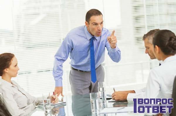 Начальник применяет дисциплинарные взыскания