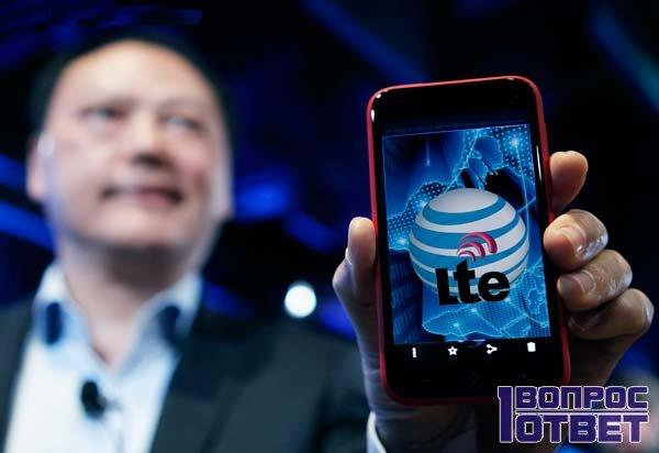 В смартфоне этого китайца есть LTE