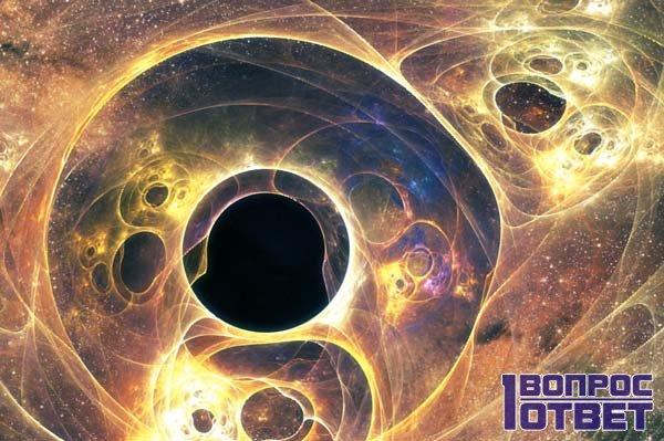 В черную дыру попала материя