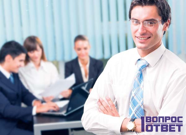 Бизнесмен планирует свое рабочее время