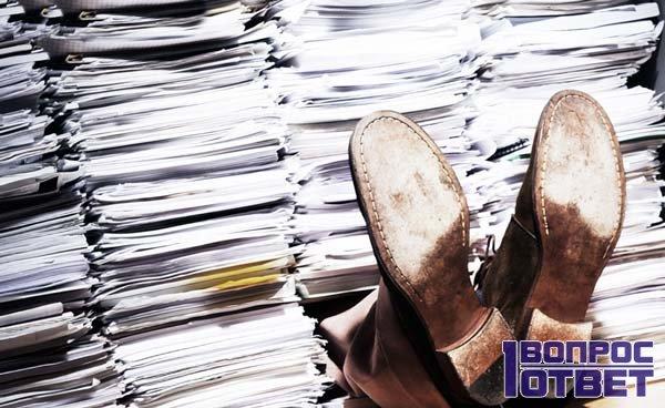 Бумажная работа у бухгалтера