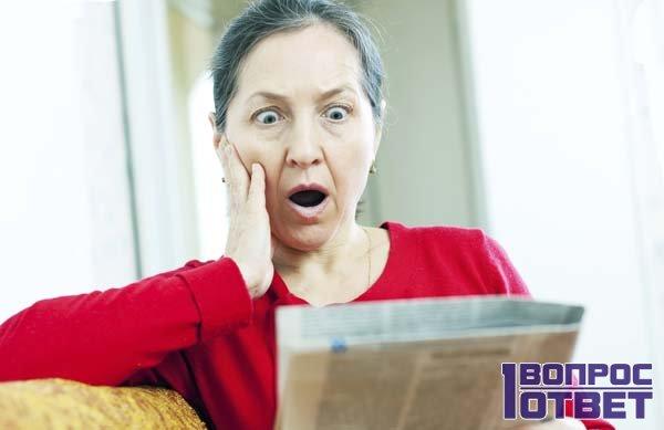 Женщина в сильном шоке