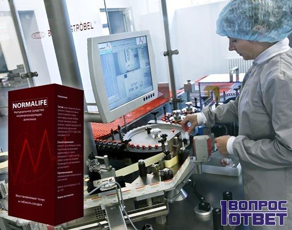 Процесс производства Normalife на фармацефтичеком заводе