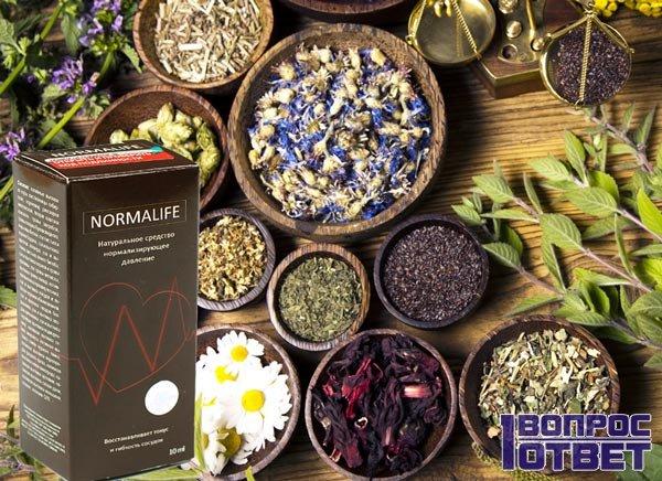Normalife - обычная биологическая добавка