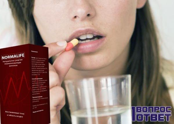 Девушка принимает препарат