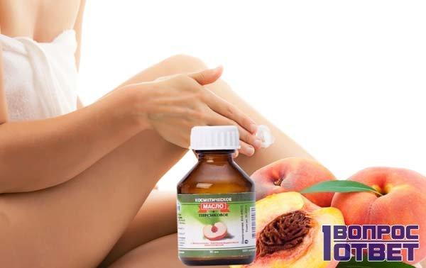Масло персика и косметическое использование