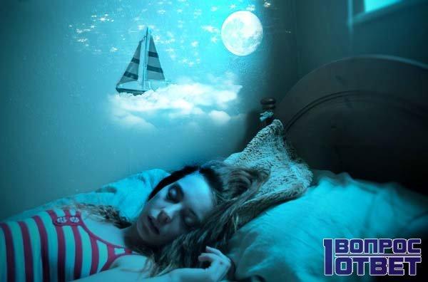Этот сон она на утро не всполмнит
