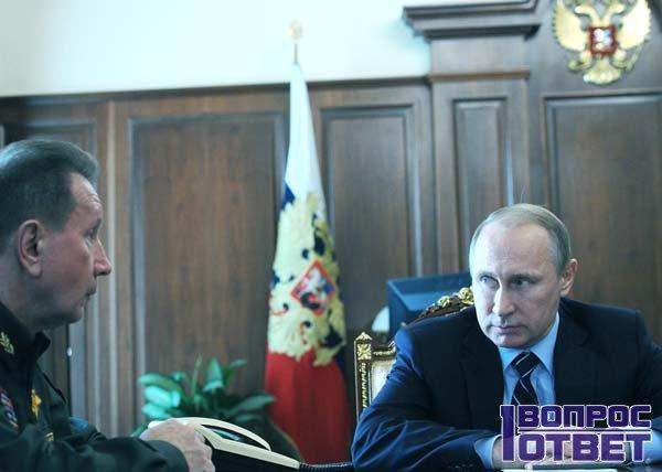 Путин договаривается о создании Нацгвардии