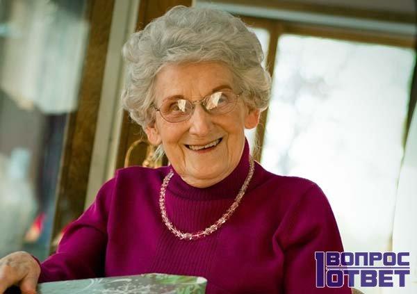Бабушка отмечает 80-летие