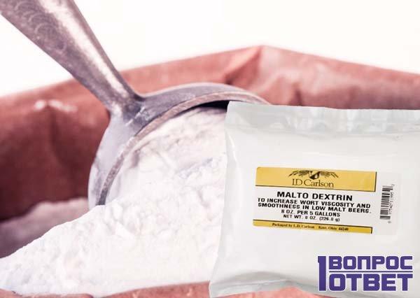 Белый сладкий порошок - мальтодекстрин