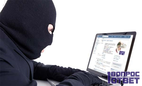 Хакер подбирает пароли