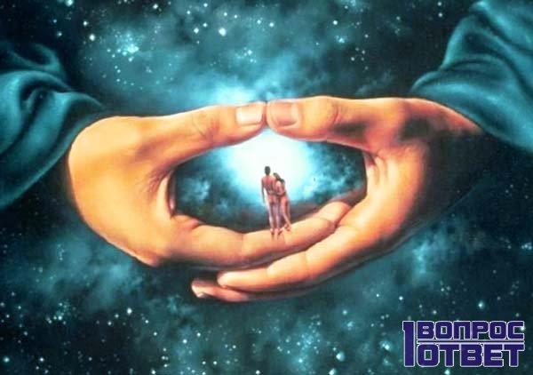 Все в руках Господних