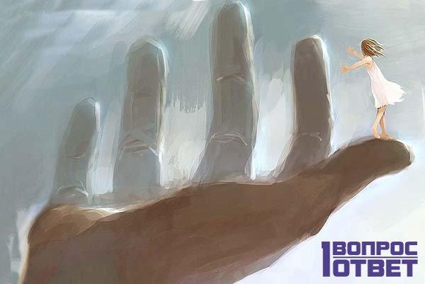 Божья рука в истории человечества