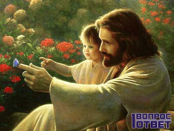 Иисус показывает малышу новое открытие