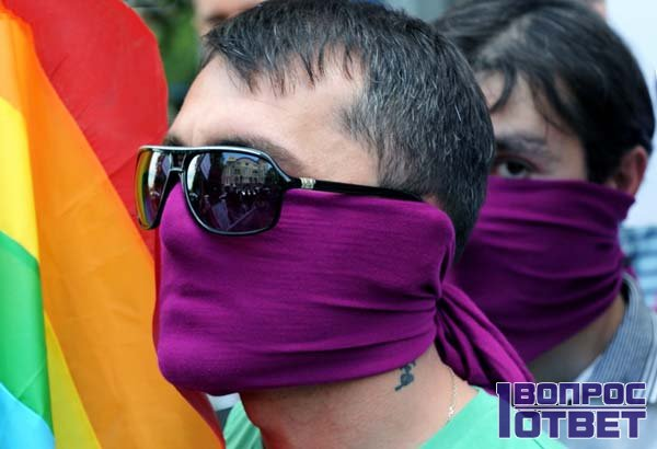 Геи, как представители сексуальных меньшинств на параде
