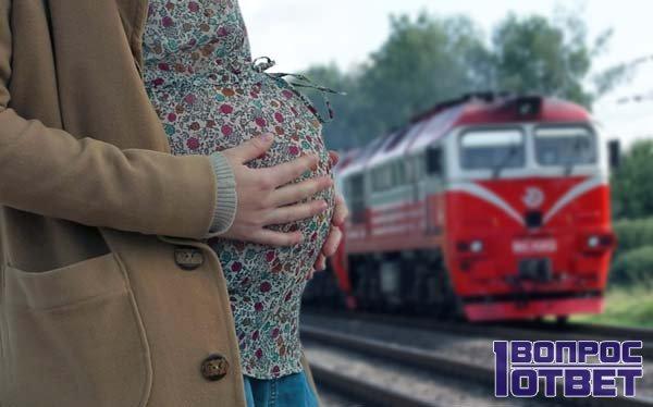 Беременная на вокзале ждет поезд