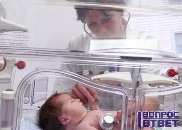 Ребенка выхаживают в перинатальном центре