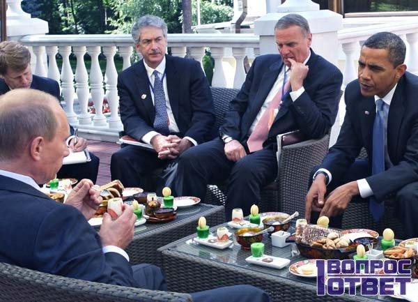 Завтрак с Путиным