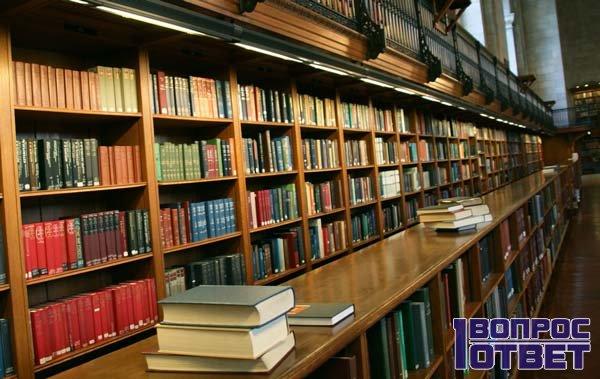 Все книги учтены и проиндексированы