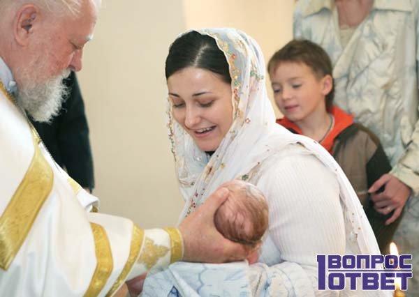 Беременная крестит ребенка