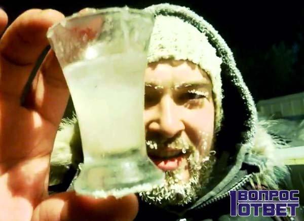 Алкоголь в мороз
