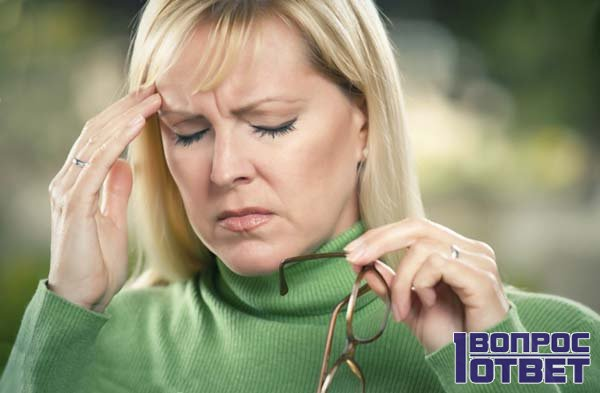 Проблемы с давлением у женщины